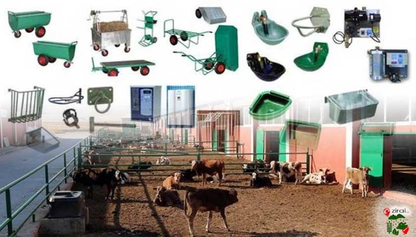 Çiftlik | Ahır ekipmanları alım | satım