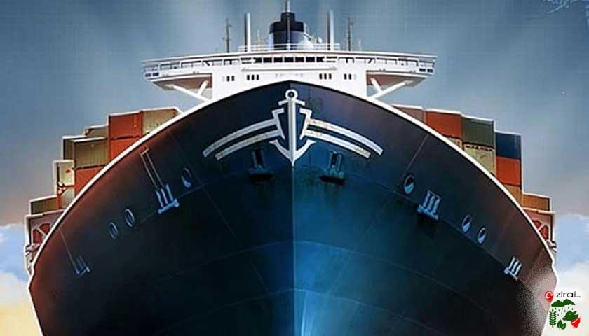 gemi önü